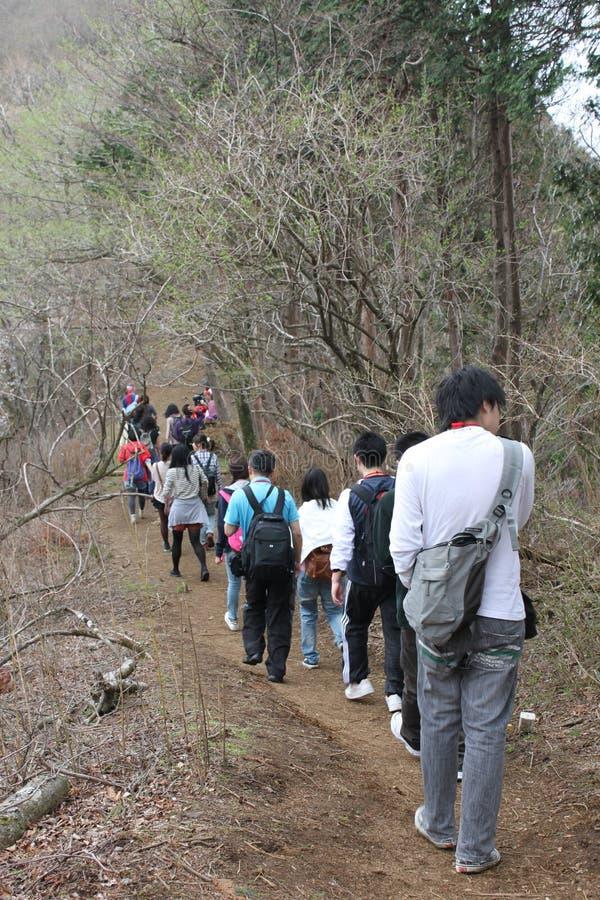 Εθνικό πάρκο Oyama στοκ φωτογραφίες