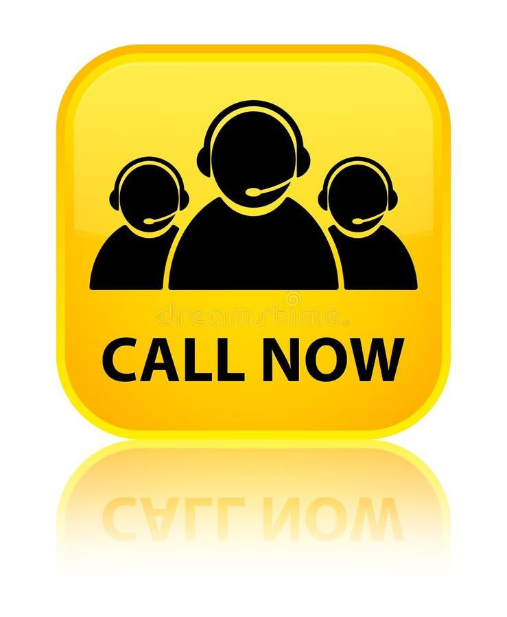 Ειδικό κίτρινο τετραγωνικό κουμπί κλήσης τώρα (εικονίδιο ομάδων προσοχής πελατών) ελεύθερη απεικόνιση δικαιώματος