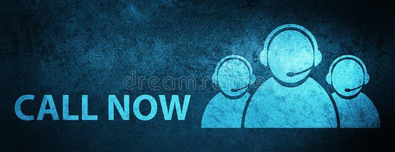 Ειδικό μπλε έμβλημα κλήσης τώρα (εικονίδιο ομάδων προσοχής πελατών) backgroun απεικόνιση αποθεμάτων