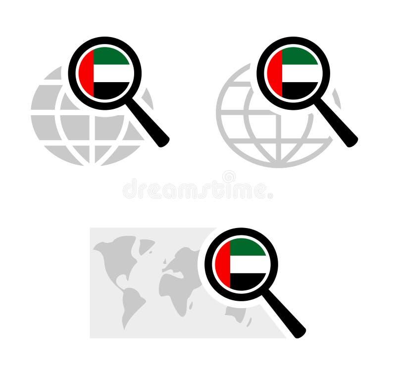 Εικονίδια αναζήτησης με τη σημαία των Ηνωμένων Αραβικών Εμιράτων ελεύθερη απεικόνιση δικαιώματος