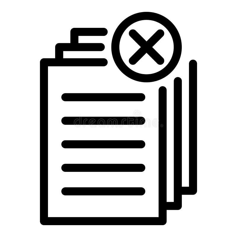 Εικονίδιο αίτησης εγγράφων, στυλ διάρθρωσης διανυσματική απεικόνιση