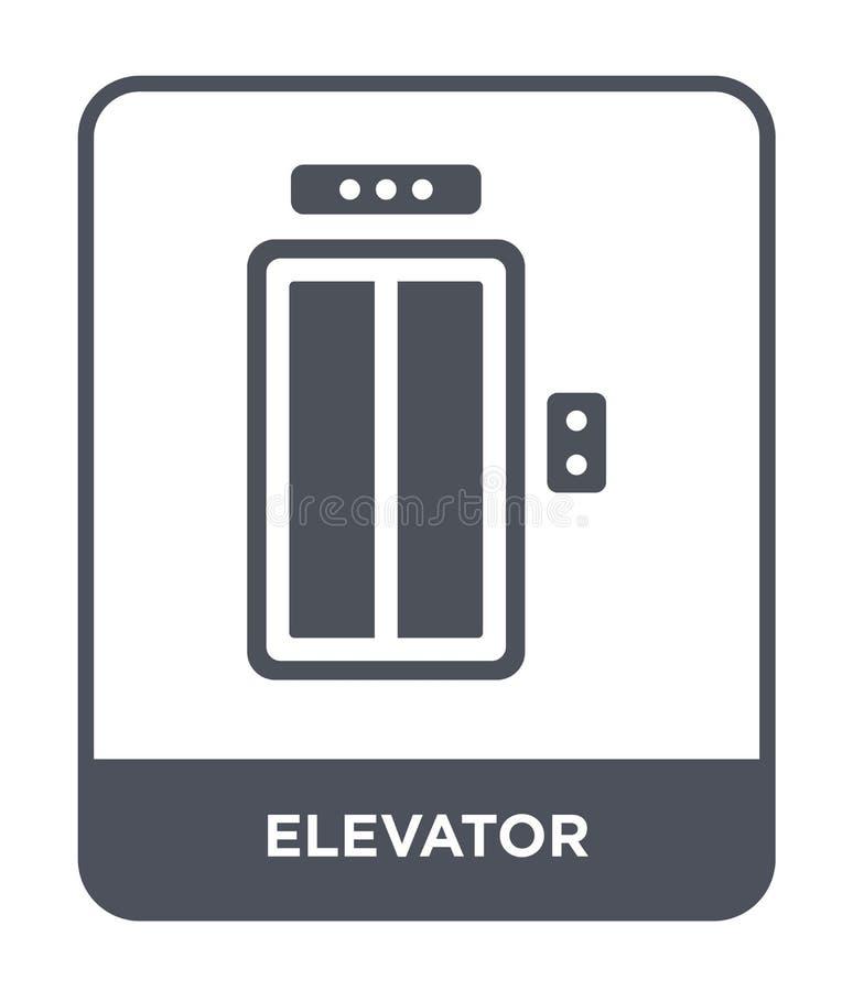εικονίδιο ανελκυστήρων στο καθιερώνον τη μόδα ύφος σχεδίου Εικονίδιο ανελκυστήρων που απομονώνεται στο άσπρο υπόβαθρο απλό και σύ ελεύθερη απεικόνιση δικαιώματος