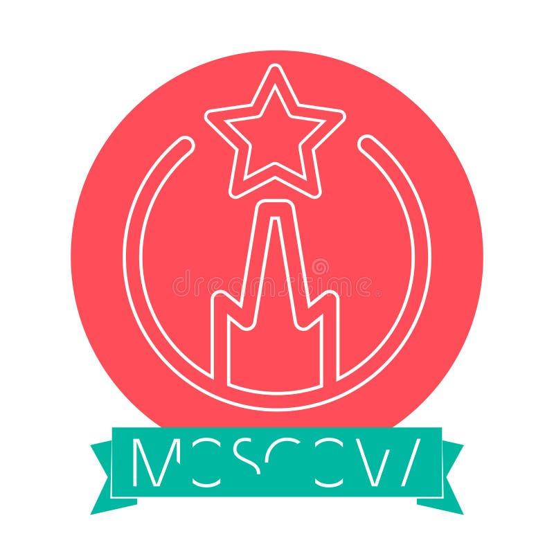 Εικονίδιο γραμμών της Μόσχας - της Ρωσίας με τον τίτλο στο έμβλημα κορδελλών Έμβλημα της Μόσχας, ορόσημο, διανυσματικό σύμβολο Μό διανυσματική απεικόνιση