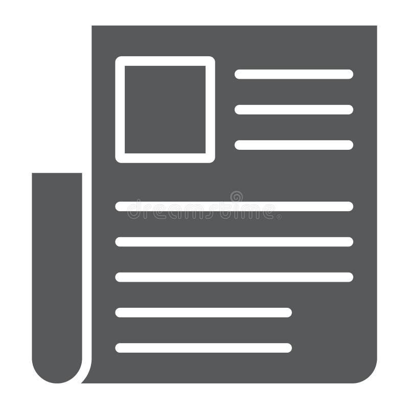 Εικονίδιο, ειδήσεις και ενημερωτικό δελτίο εφημερίδων glyph διανυσματική απεικόνιση