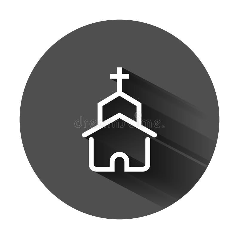 Εικονίδιο εκκλησιών στο επίπεδο ύφος Διανυσματική απεικόνιση παρεκκλησιών στο μαύρο στρογγυλό υπόβαθρο με τη μακριά σκιά Θρησκευτ απεικόνιση αποθεμάτων