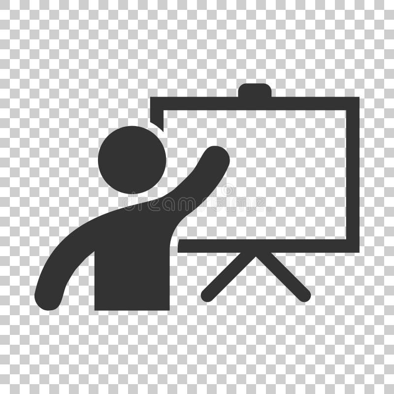 Εικονίδιο εκπαίδευσης κατάρτισης στο επίπεδο ύφος Διάνυσμα σεμιναρίου ανθρώπων άρρωστο ελεύθερη απεικόνιση δικαιώματος