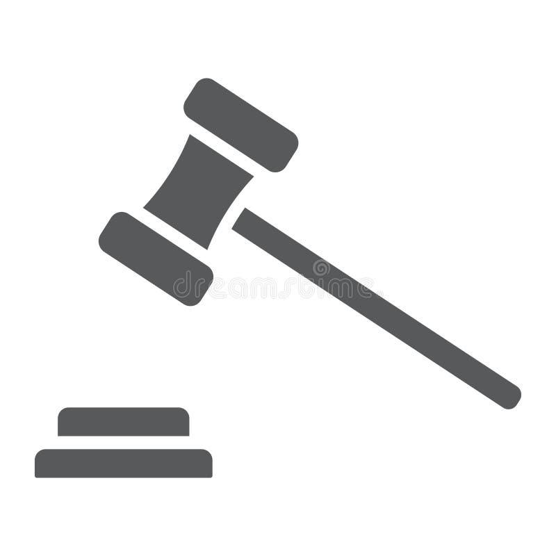 Εικονίδιο, ηλεκτρονικό εμπόριο και μάρκετινγκ δημοπρασίας glyph διανυσματική απεικόνιση