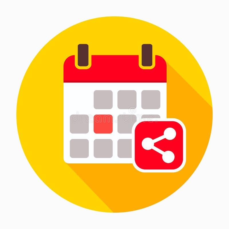 Εικονίδιο ημερολογιακού μεριδίου διανυσματική απεικόνιση