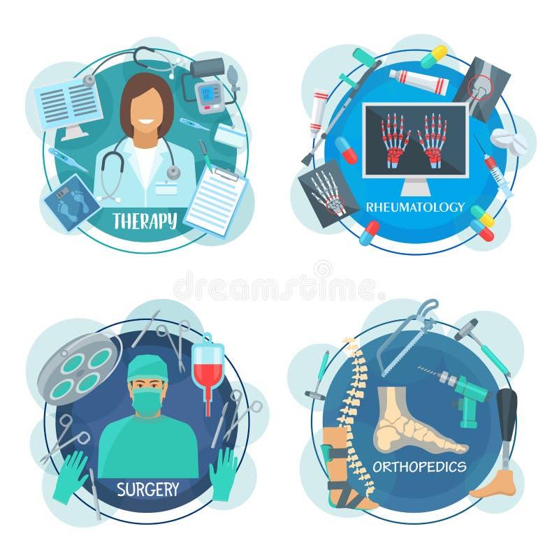 Εικονίδιο ιατρικής χειρουργικών επεμβάσεων, θεραπείας και rheumatology απεικόνιση αποθεμάτων