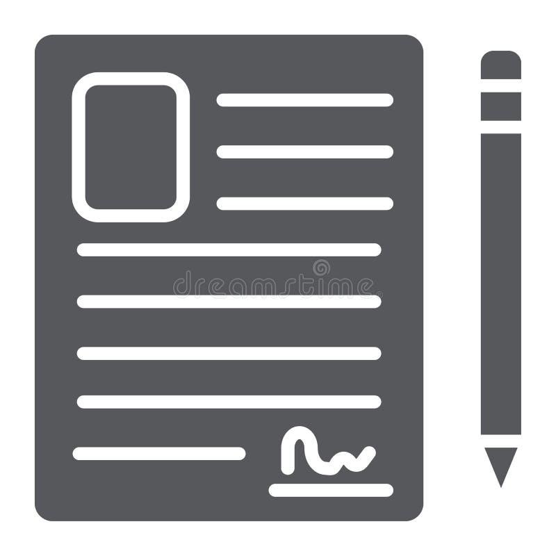 Εικονίδιο μορφής επαφών glyph, κενό και κατάλογος, σημάδι εγγράφων, διανυσματική γραφική παράσταση, ένα στερεό σχέδιο σε ένα άσπρ διανυσματική απεικόνιση