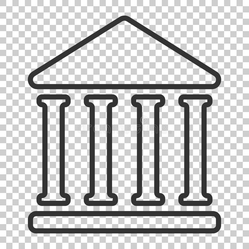 Εικονίδιο οικοδόμησης τράπεζας στο επίπεδο ύφος Διάνυσμα κυβερνητικής αρχιτεκτονικής διανυσματική απεικόνιση