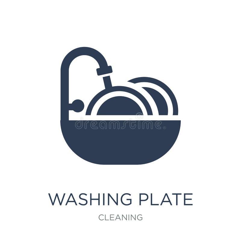 Εικονίδιο πιάτων πλύσης Καθιερώνον τη μόδα επίπεδο διανυσματικό εικονίδιο πιάτων πλύσης στο whi διανυσματική απεικόνιση