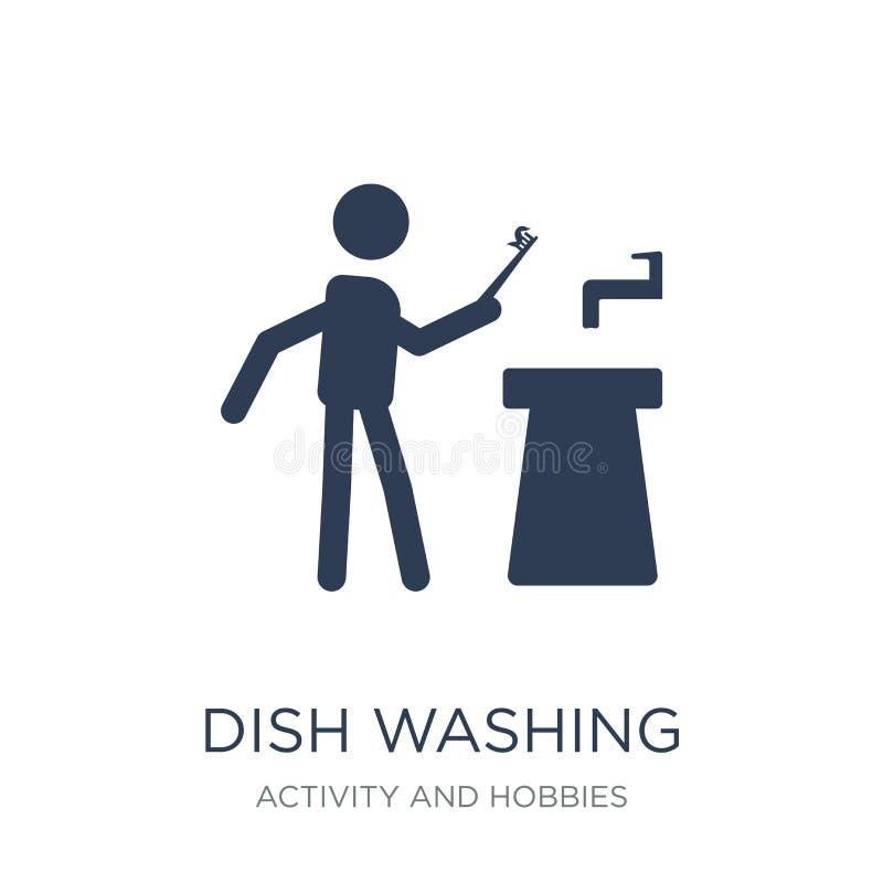 Εικονίδιο πλύσης πιάτων Καθιερώνον τη μόδα επίπεδο διανυσματικό εικονίδιο πλύσης πιάτων στο λευκό διανυσματική απεικόνιση