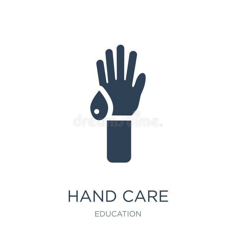 εικονίδιο προσοχής χεριών στο καθιερώνον τη μόδα ύφος σχεδίου εικονίδιο προσοχής χεριών που απομονώνεται στο άσπρο υπόβαθρο χεριώ απεικόνιση αποθεμάτων