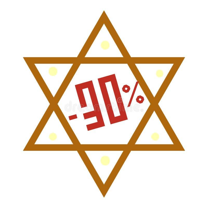 Εικονίδιο πώλησης αστεριών του Δαβίδ Hanukkah, ύφος κινούμενων σχεδίων διανυσματική απεικόνιση