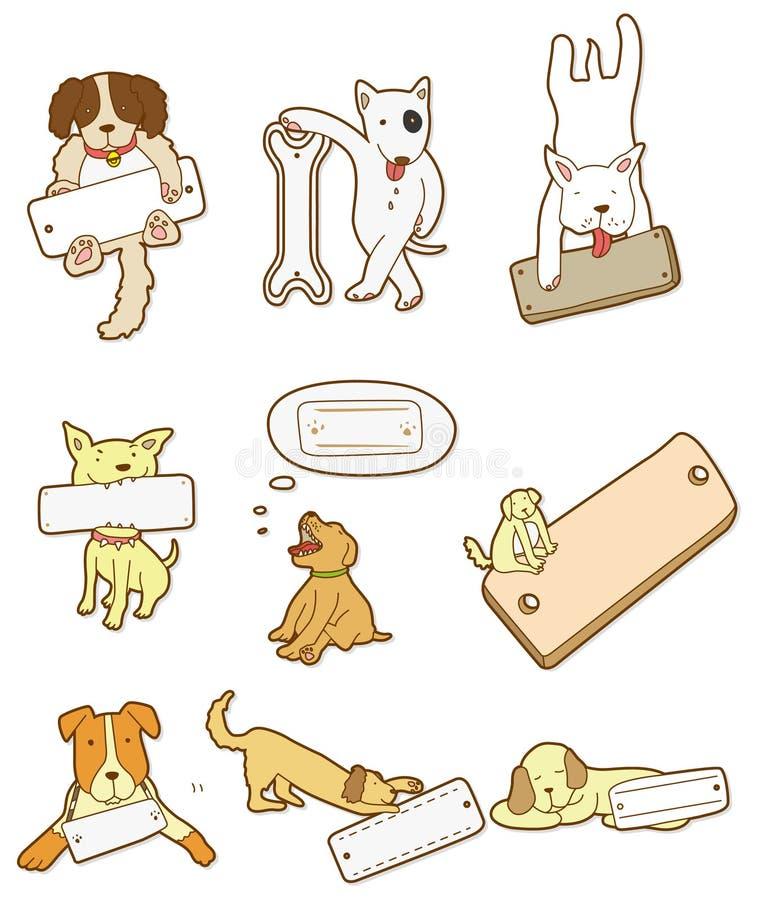 εικονίδιο σκυλιών κινού& διανυσματική απεικόνιση