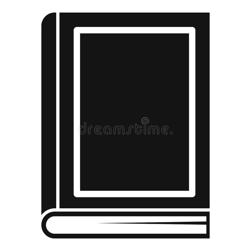 Εικονίδιο σχολικών βιβλίων, απλό ύφος διανυσματική απεικόνιση