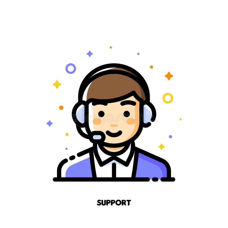 Εικονίδιο του χαριτωμένου αγοριού με την κάσκα που συμβολίζει τη εξυπηρέτηση πελατών ή το τηλεφωνικό κέντρο για την έννοια βοήθει ελεύθερη απεικόνιση δικαιώματος