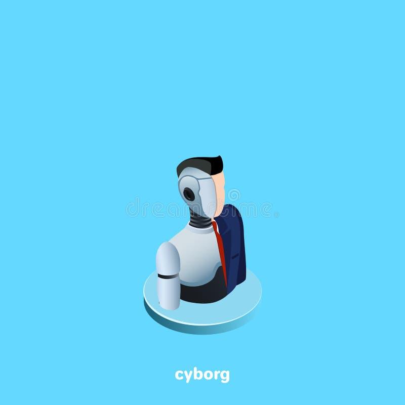 Εικονίδιο του cyborg, το μισό του οποίου μοιάζει με ένα άτομο σε ένα επιχειρησιακό κοστούμι διανυσματική απεικόνιση