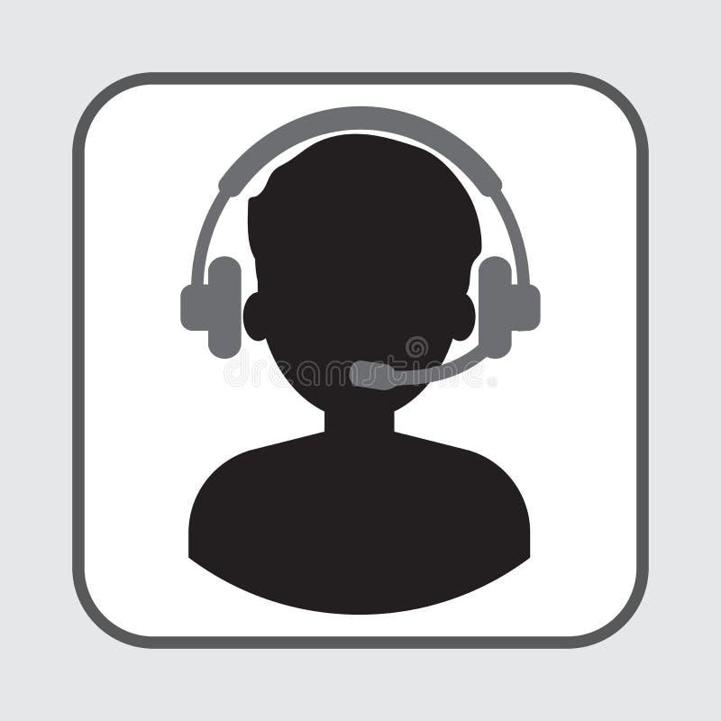 Εικονίδιο χειριστών, συνομιλία υποστήριξης r διανυσματική απεικόνιση