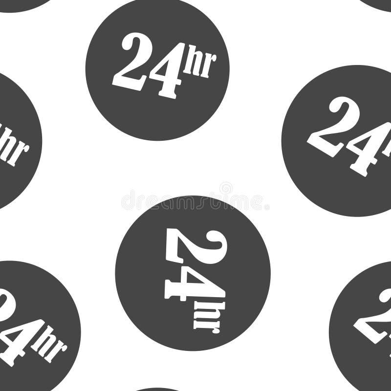 εικονίδιο 24 ώρας Επίπεδος χρόνος εικόνας του ρολογιού άνευ ραφής σχέδιο σε ένα άσπρο υπόβαθρο διανυσματική απεικόνιση