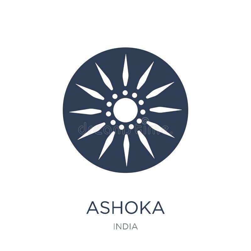 Εικονίδιο Ashoka Καθιερώνον τη μόδα επίπεδο διανυσματικό εικονίδιο Ashoka στο άσπρο υπόβαθρο διανυσματική απεικόνιση
