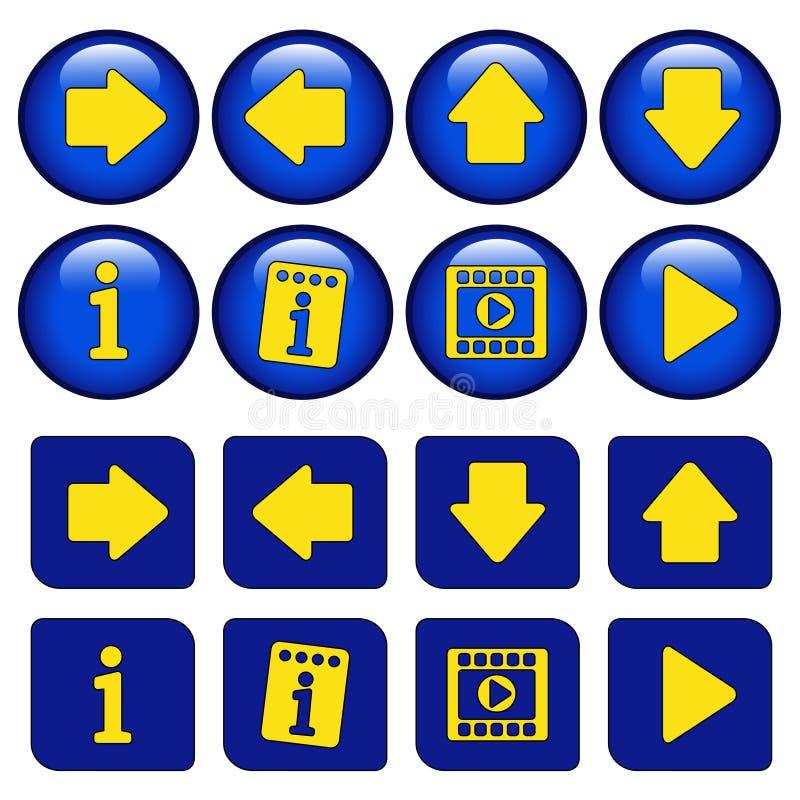 Εικονίδια για τον εικονικό γύρο, κουμπιά ναυσιπλοΐας διανυσματική απεικόνιση