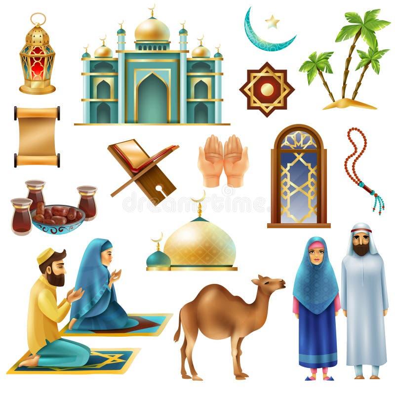 Εικονίδια συμβόλων του Kareem Μουμπάρακ Ramadan καθορισμένα ελεύθερη απεικόνιση δικαιώματος