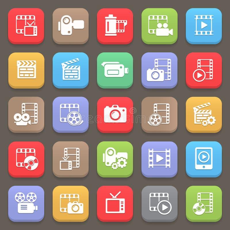 Εικονίδια ταινιών και κινηματογράφων για τον Ιστό ή κινητός διάνυσμα ελεύθερη απεικόνιση δικαιώματος