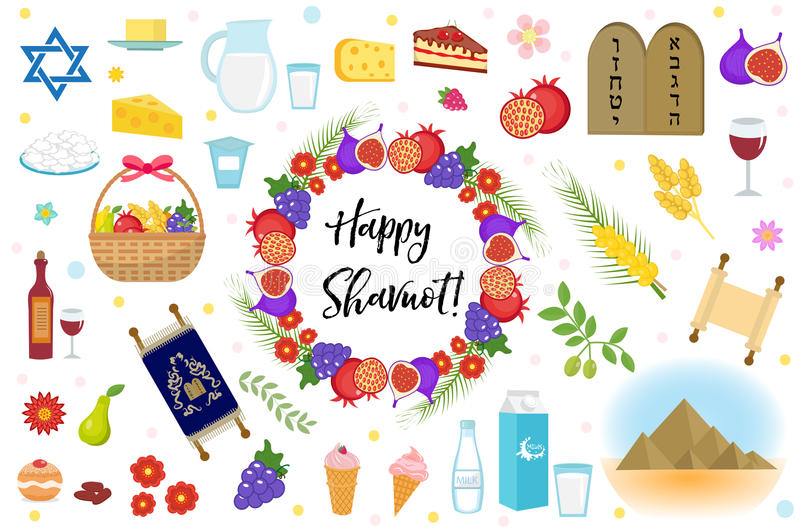 Εικονίδια Shavuot καθορισμένα, επίπεδο ύφος Στοιχεία σχεδίου συλλογής στις εβραϊκές διακοπές Shavuot με το γάλα, φρούτα, δακτύλιο απεικόνιση αποθεμάτων