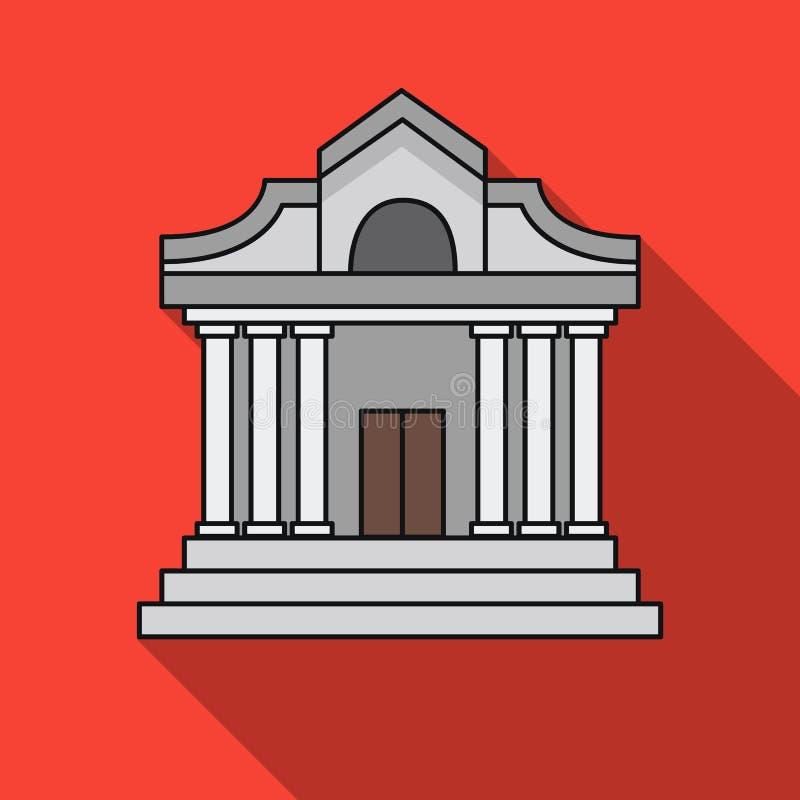 Εικονίδιο οικοδόμησης μουσείων στο επίπεδο ύφος στο άσπρο υπόβαθρο Διανυσματική απεικόνιση αποθεμάτων συμβόλων μουσείων απεικόνιση αποθεμάτων