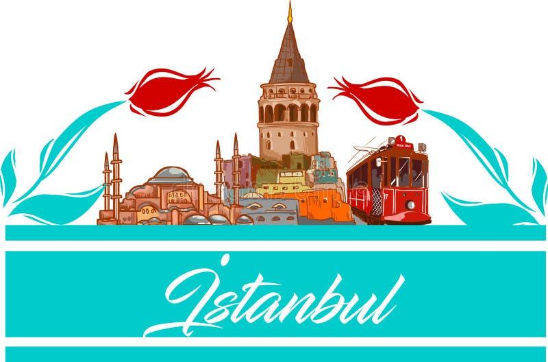 Εικονίδιο της Ιστανμπούλ και διανυσματική απεικόνιση μορφής απεικόνιση αποθεμάτων