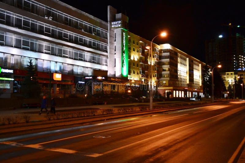 Εικονική παράσταση πόλης νύχτας του Μινσκ στοκ εικόνες με δικαίωμα ελεύθερης χρήσης