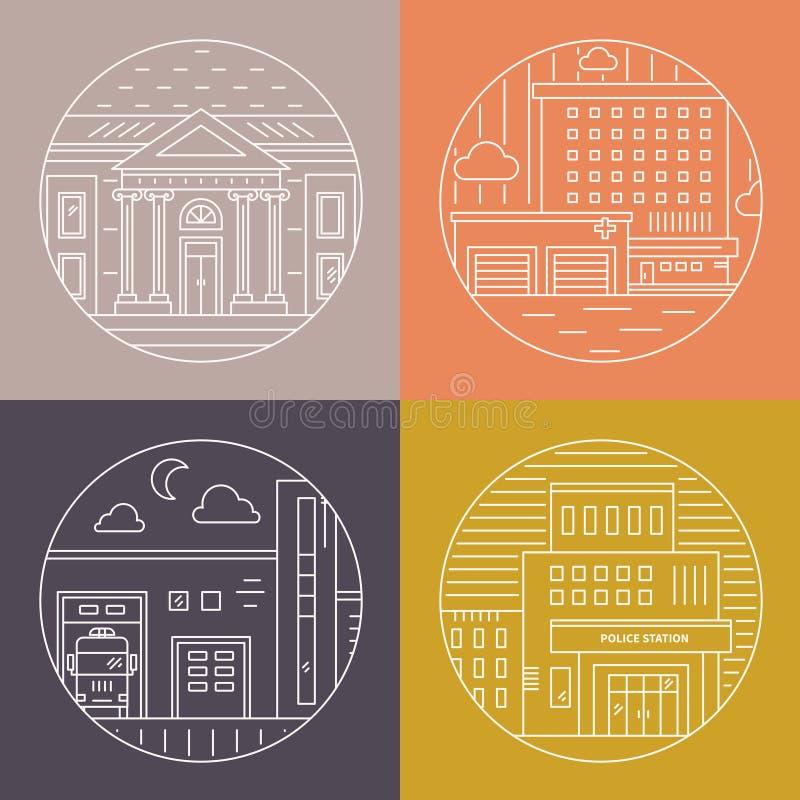 Εικόνες αρχιτεκτονικής πόλεων απεικόνιση αποθεμάτων