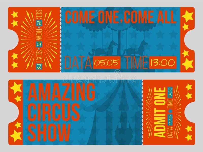 Εισιτήρια τσίρκων Εκλεκτής ποιότητας διανυσματική απεικόνιση ελεύθερη απεικόνιση δικαιώματος