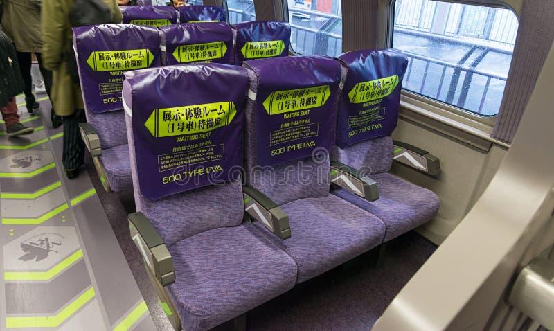 Ειδικά καθίσματα επιφύλαξης του τραίνου της EVA Shinkansen 500 ΤΥΠΩΝ στοκ φωτογραφία με δικαίωμα ελεύθερης χρήσης