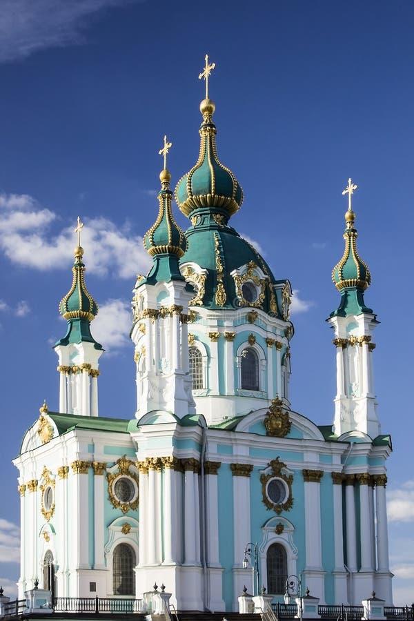 Εκκλησία Αγίου Andrew ` s, Κίεβο, Ουκρανία, κανένας άνθρωπος στοκ φωτογραφία με δικαίωμα ελεύθερης χρήσης