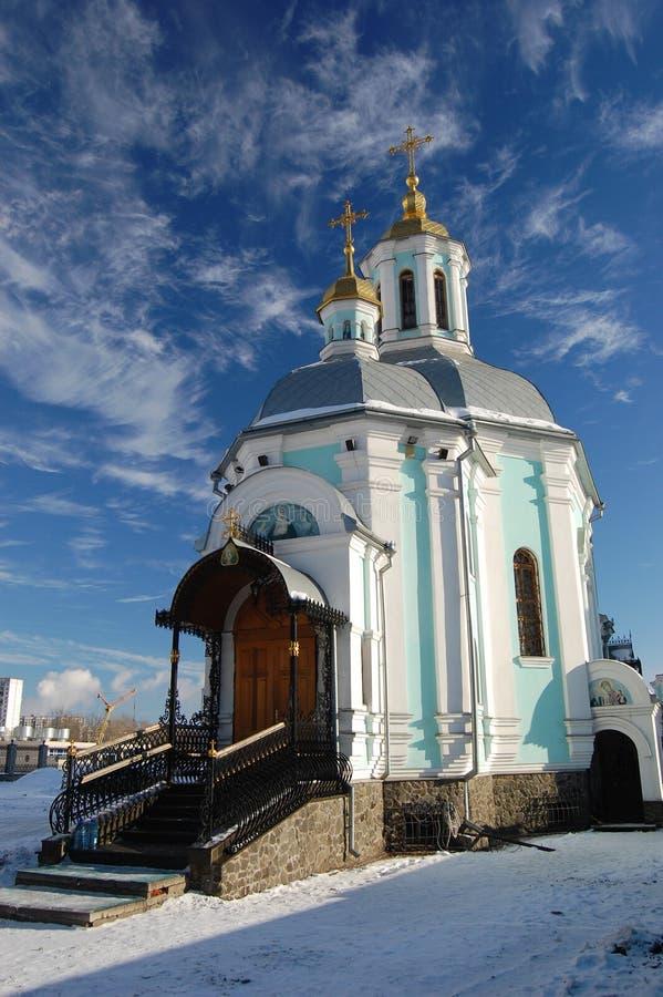 εκκλησία Κίεβο παλαιά Ο&u στοκ εικόνες