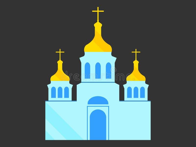 Εκκλησία με τους θόλους, επίπεδο ύφος, χριστιανική ορθόδοξη θρησκευτική αρχιτεκτονική διάνυσμα απεικόνιση αποθεμάτων