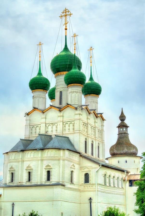Εκκλησία του John ο απόστολος στο Ροστόφ Κρεμλίνο, Yaroslavl oblast, Ρωσία στοκ φωτογραφία με δικαίωμα ελεύθερης χρήσης