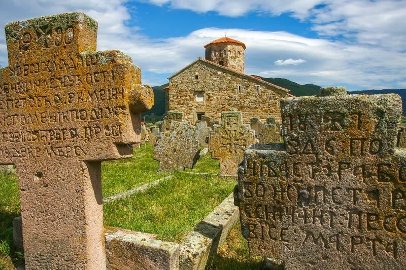Εκκλησία Petrova Crkva του ST Peter, που βρίσκεται κοντά στην πόλη του Νόβι Παζάρ Σερβία, στοκ φωτογραφία με δικαίωμα ελεύθερης χρήσης