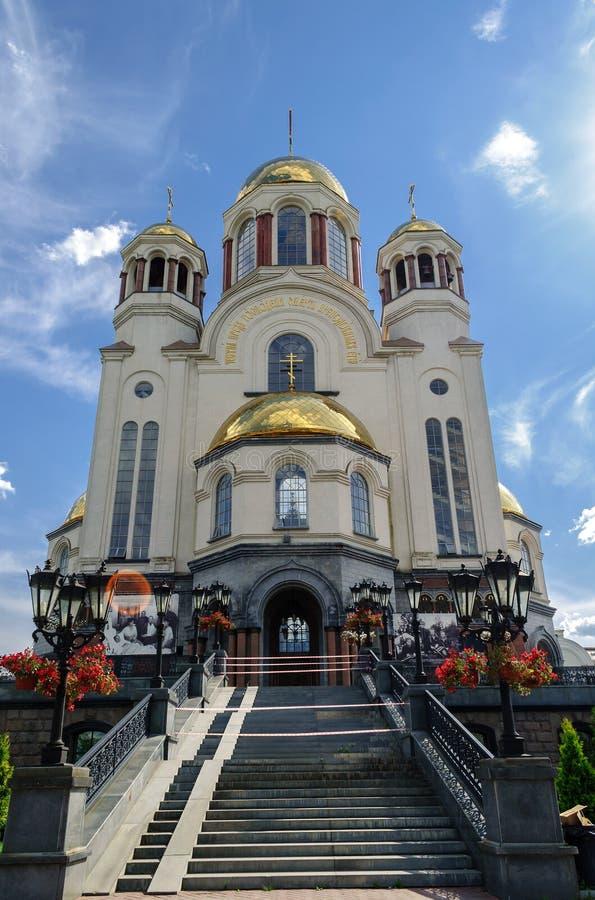Εκκλησία στο αίμα προς τιμή όλους τους Αγίους στοκ εικόνες με δικαίωμα ελεύθερης χρήσης