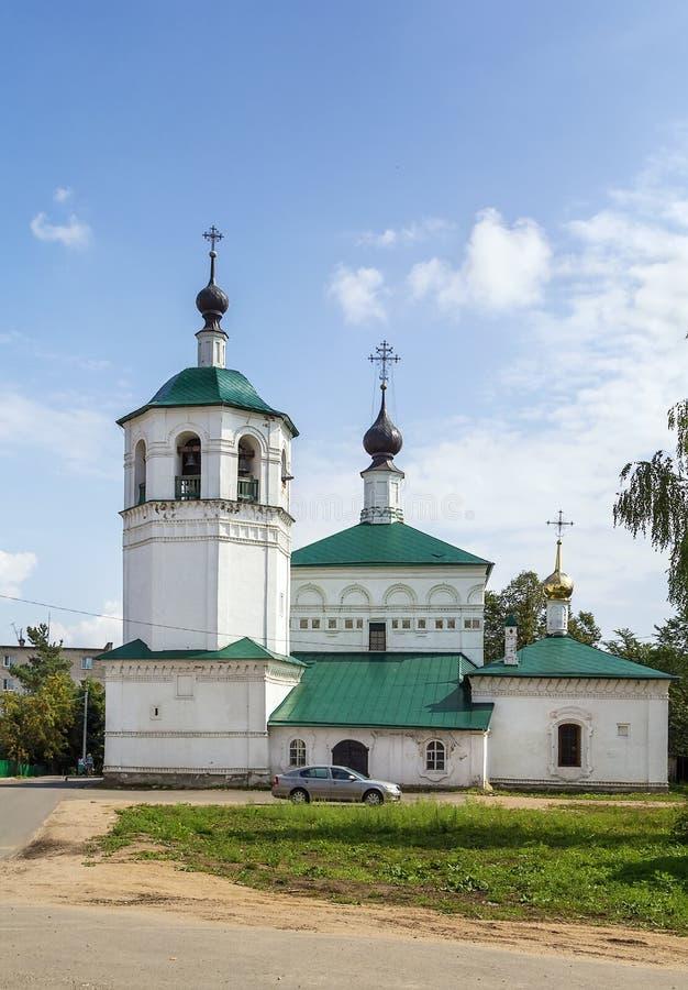 Εκκλησία της μεταμόρφωσης του Ιησού, Toropets στοκ εικόνες