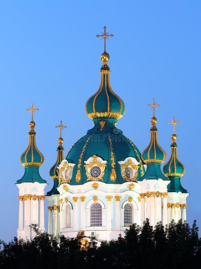 Εκκλησία του ST Andrew στοκ φωτογραφίες με δικαίωμα ελεύθερης χρήσης