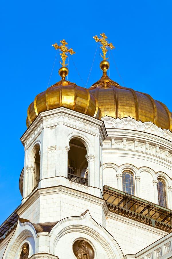 Εκκλησία Χριστού το Savior στη Μόσχα Ρωσία στοκ εικόνες με δικαίωμα ελεύθερης χρήσης