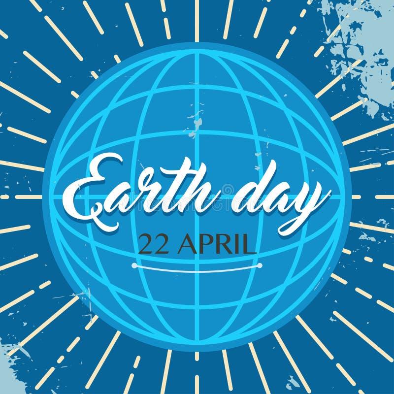 Εκλεκτής ποιότητας αφίσα γήινης ημέρας Πλανήτης στην παλαιά σύσταση εγγράφου grunge διανυσματική απεικόνιση
