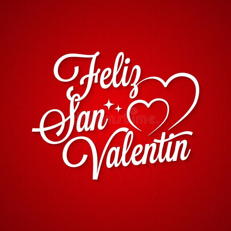 Εκλεκτής ποιότητας εγγραφή ημέρας βαλεντίνων Κείμενο Feliz SAN Valentin στο κόκκινο υπόβαθρο διανυσματική απεικόνιση