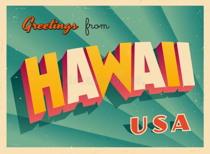 Εκλεκτής ποιότητας τουριστική ευχετήρια κάρτα από τη Χαβάη διανυσματική απεικόνιση