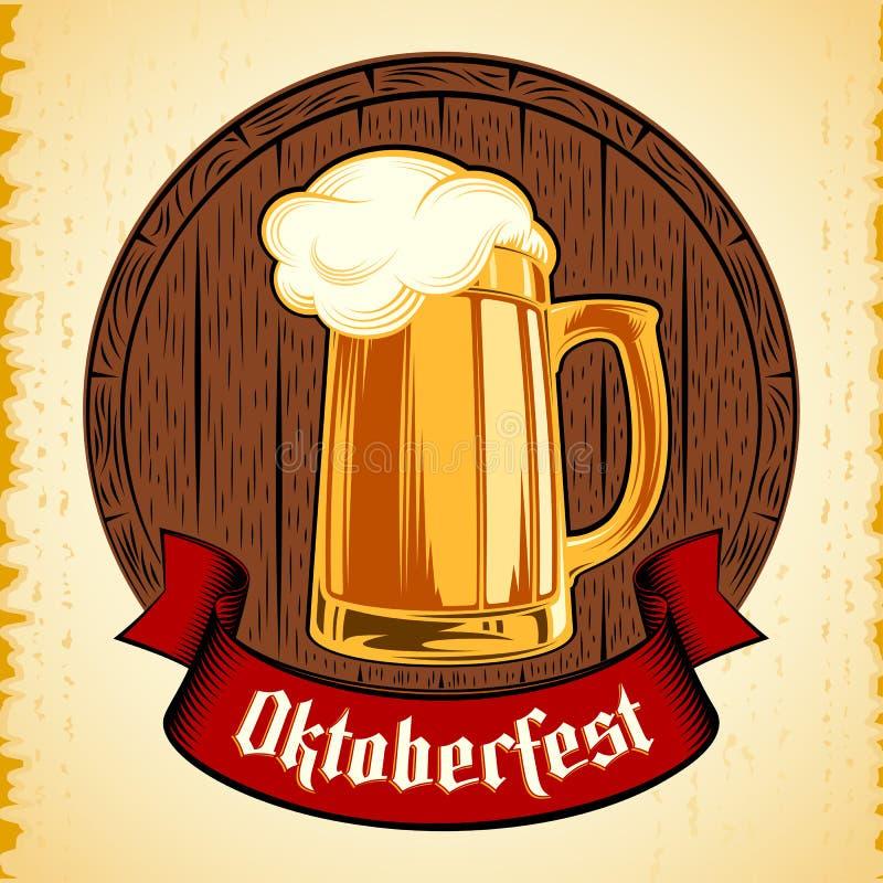 Εκλεκτής ποιότητας υπόβαθρο διακοπών Oktoberfest αφρού βαρελιών γυαλιού μπύρας διανυσματική απεικόνιση