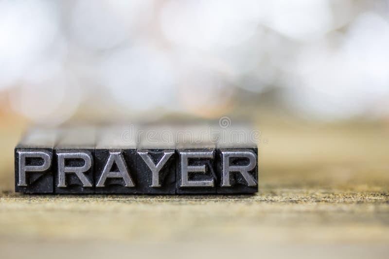 Εκλεκτής ποιότητας Letterpress Word μετάλλων έννοιας προσευχής στοκ εικόνες